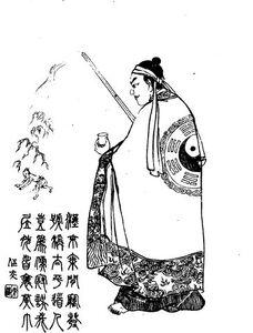 Zhang Jue Qing portrait