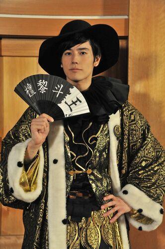 King Kuroto Dan