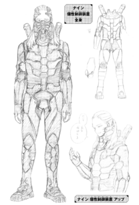 Nine's suit draft