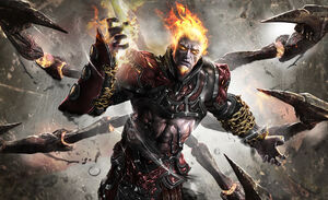 Ares (God of War Acsension)