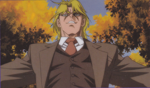 Dio bby.PNG