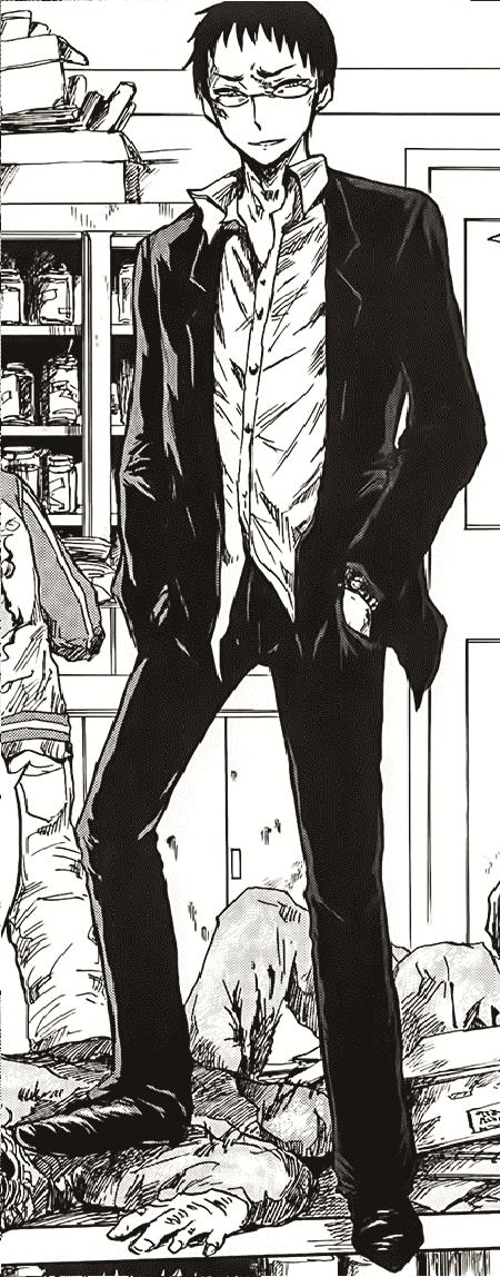 Shiro Onijima
