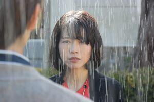 Yuko Kitajima 1