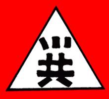 Triads (Interface Zero)