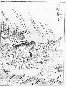 Toriyama Ubume