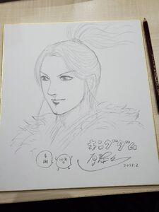 Yasuhisa Hara-sensei's Ri Boku 2021