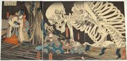 Gashadokuro mythology