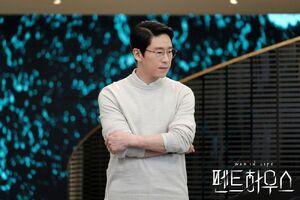 Joo dan tae in house