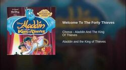 Welcome To The Forty Thieves