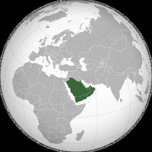 Arabian Peninsula.png