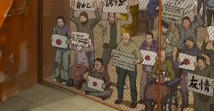 Japan's Citizens (Code Geass).png