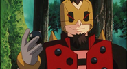 Iron Masked Marauder