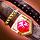 Ruby Belt.png