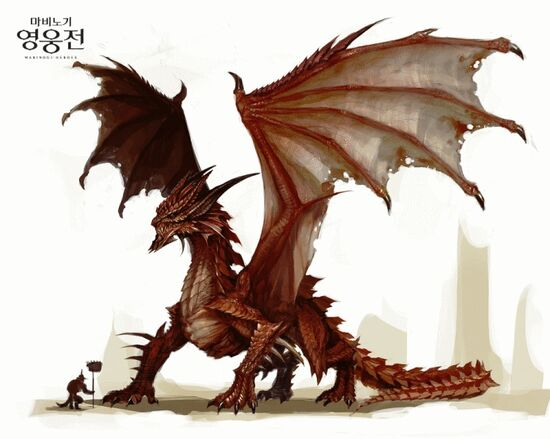 A Dragon standing tall with his wings wide open.
