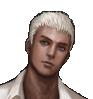 Muir (NPC Icon).png