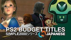 Vinesauce Vinny - PS2 Budget Titles