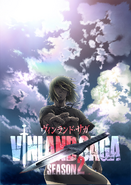 Vinland Saga S2 Key Visual 1
