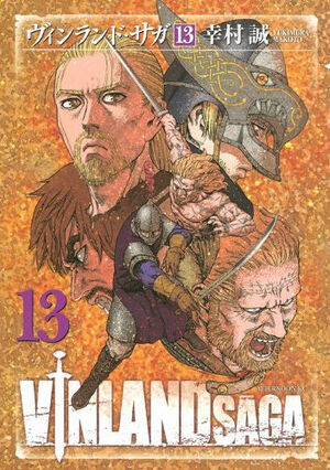 Volume 13.jpg