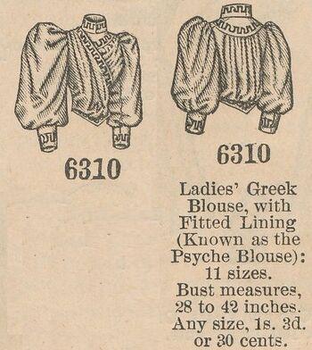 Butterick sept 1897 115 6310.jpg