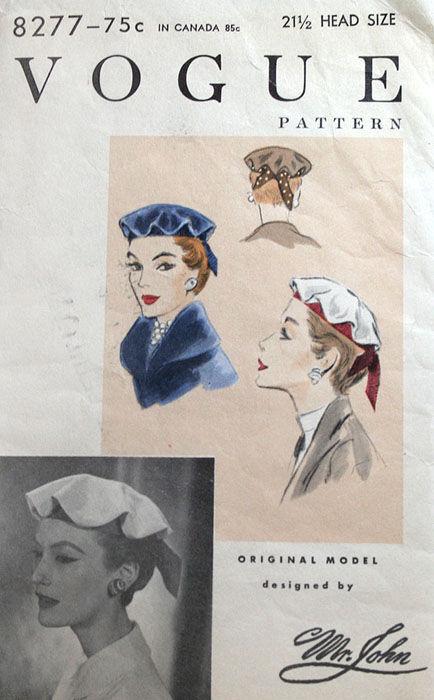 Vogue 8277 wikia.jpg