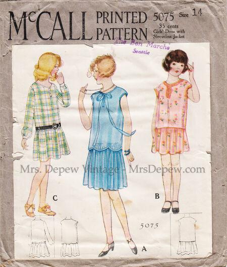 McCall 5075.jpg
