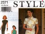 Style 2371