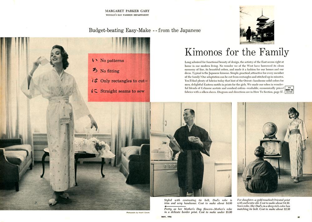 Woman's Day Kimono Pattern
