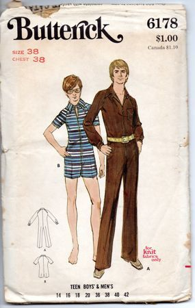 Teen Boys and Mens Jumpsuit