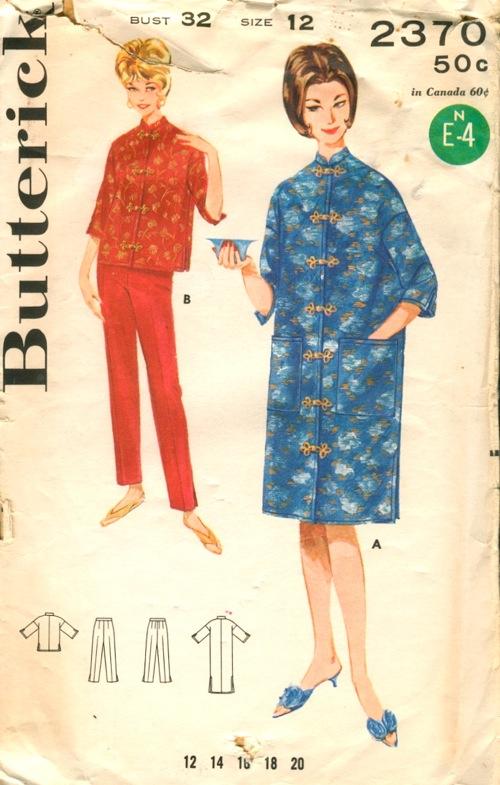 Butterick 2370