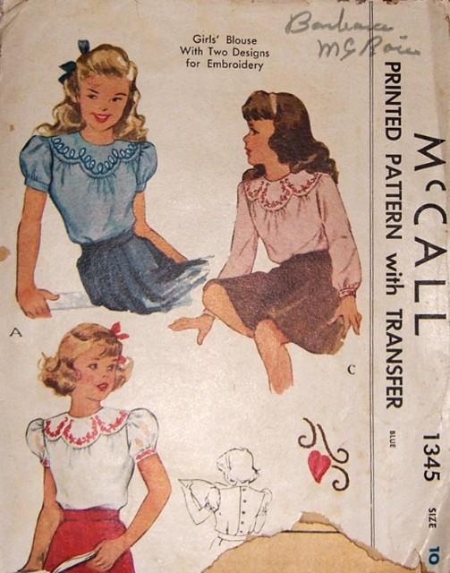 McCall 1345