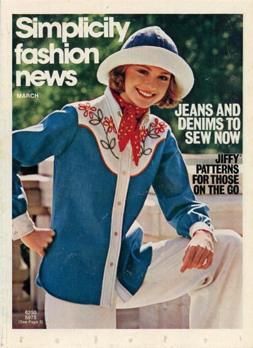 Simplicity Fashion News March 1974