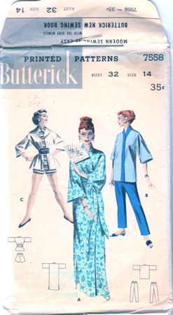 Butterick 7558