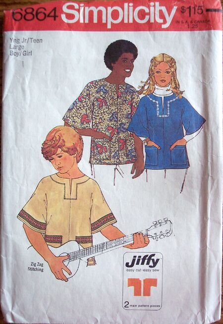 Boys', Girls', Teen-Boys' and Young Junior/Teens' Jiffy ® Pullover Top ©1975
