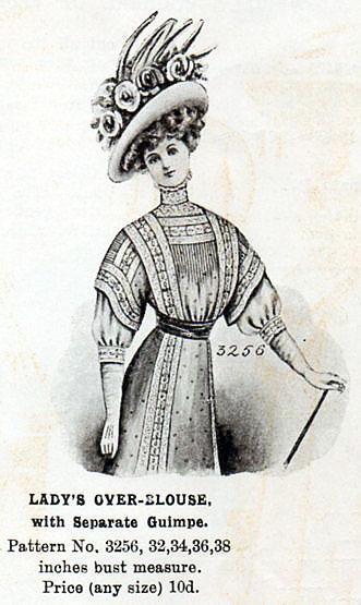 Madame Weigel's 3256