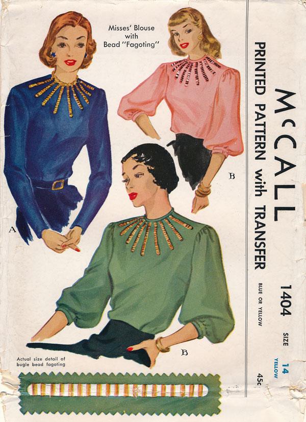 McCall 1404