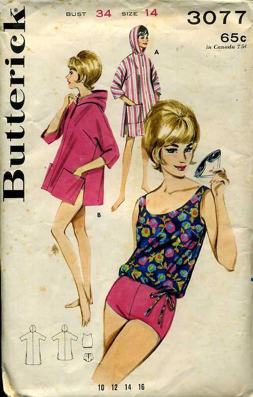 Butterick 3077 B