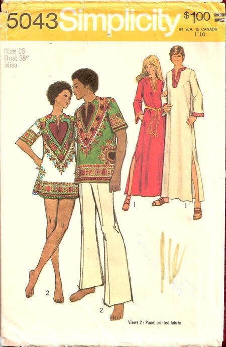 70s Dashiki