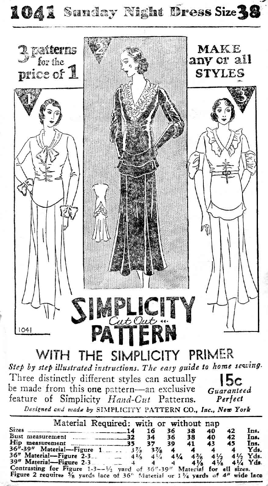 Simplicity 1041 A
