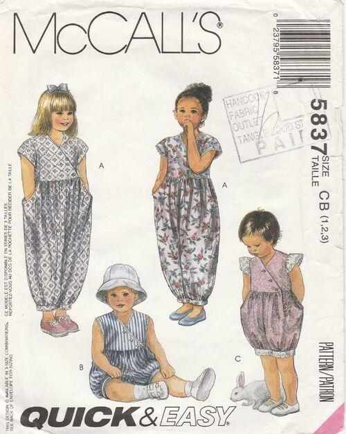 McCall's-5837-B.jpg