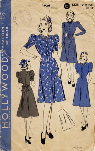 Hollywood 1926