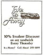 1993-takeitaway.png