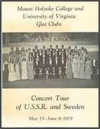 Holyoke virginia program 1979