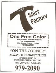 1993-tshirtfactory.png