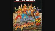 Virtua Fighter 2 OST Secret Rule Without Mercy (Theme of Kage)