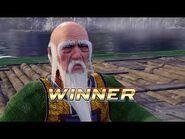 Virtua Fighter 5 Ultimate Showdown - Shun Di (Intros & Win Poses)