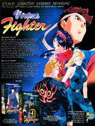 Virtua Fighter AnimeVHS