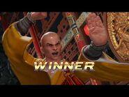 Virtua Fighter 5 Ultimate Showdown - Lei-Fei (Intros & Win Poses)