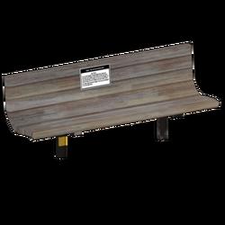 Street bench redirect.png