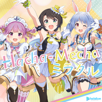 Curry Meshi Is a Miracle Cover.png