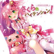 SakuraMiko-SakurairoHighTension!.jpg